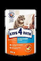 Консерви Клуб 4 лапи для кішок з лососем в желе, 100 г/24шт