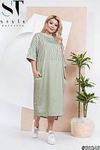 Легкое платье комбинированной расцветки с удлиненной спинкой /разные цвета, 52-66, ST-59246/, фото 3