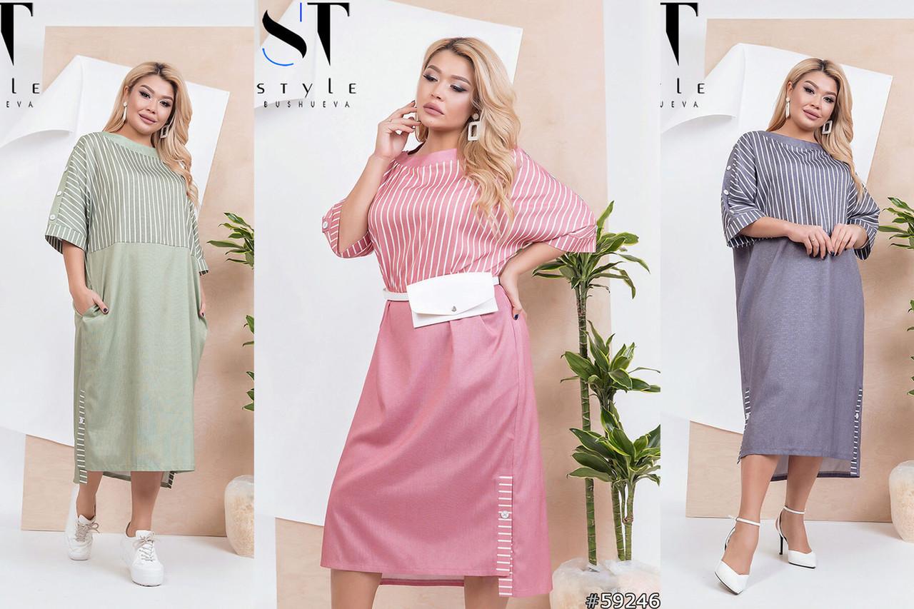 Легкое платье комбинированной расцветки с удлиненной спинкой /разные цвета, 52-66, ST-59246/