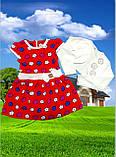 Детское красивое элегантное платье с болеро  Яркие Цветы, фото 2