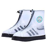 РАСПРОДАЖА!!! Дождевики для обуви, бахилы от дождя, чехлы на обувь от дождя Dry Steppers