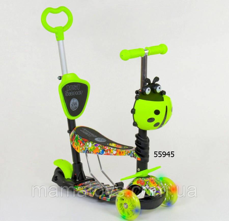 Детский Самокат беговел Best Scooter 55945 Зеленый 5 в 1 толокар Родительская ручка, Абстракция Свет колес
