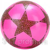 Мяч резиновый детский ВА-3931 Star, цвета в ассортименте