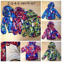 Детская ветровка 2-5 Цветная 1501832