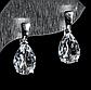Серебряные серьги с горным хрусталем, 1296СГ, фото 2