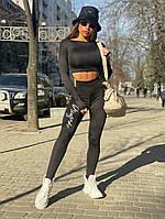 Костюм Doratti Oliagarho Стретчинг лосины с фирменной вышивкой и стильный топ Ddor2172