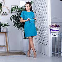 Голубое платье из эко-замши с поясной сумкой Мs Station A5276