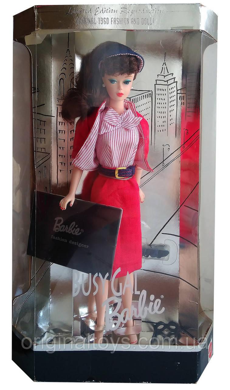 Колекційна лялька Барбі Модельєр Barbie Busy Gal 1995 Mattel 13675