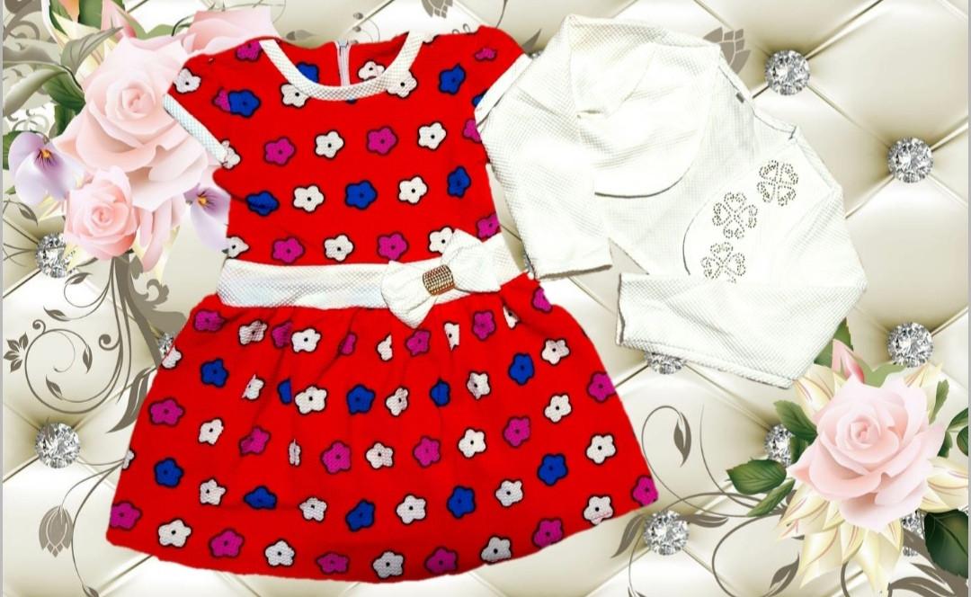 Детское красивое элегантное платье с болеро  Яркие Цветы