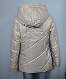 Женская куртка Nui very Фира, фото 7