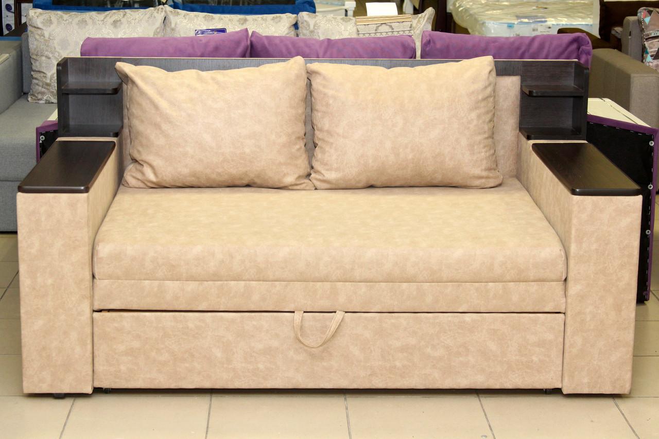 Раскладной диван со съемным столиком
