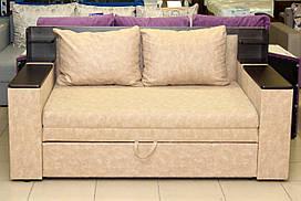 Розкладний диван зі знімним столиком