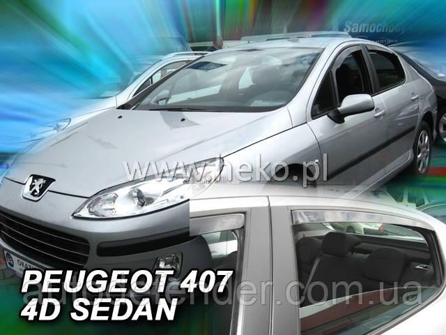 Дефлекторы окон (вставные!) ветровики Peugeot 407 2004-2011 4шт. Sedan, HEKO, 26138