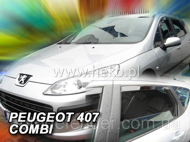 Дефлекторы окон (вставные!) ветровики Peugeot 407 2004-2011 4шт. Combi, HEKO, 26137