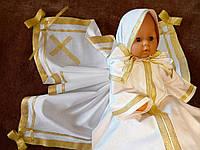 """Набор для крещения с золотыми лентами Люрекс. Модель """"Серафима голд"""" (""""Seraphima gold"""")"""