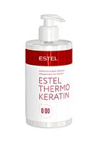 Маска для волос ESTEL KERATIN 435 мл.