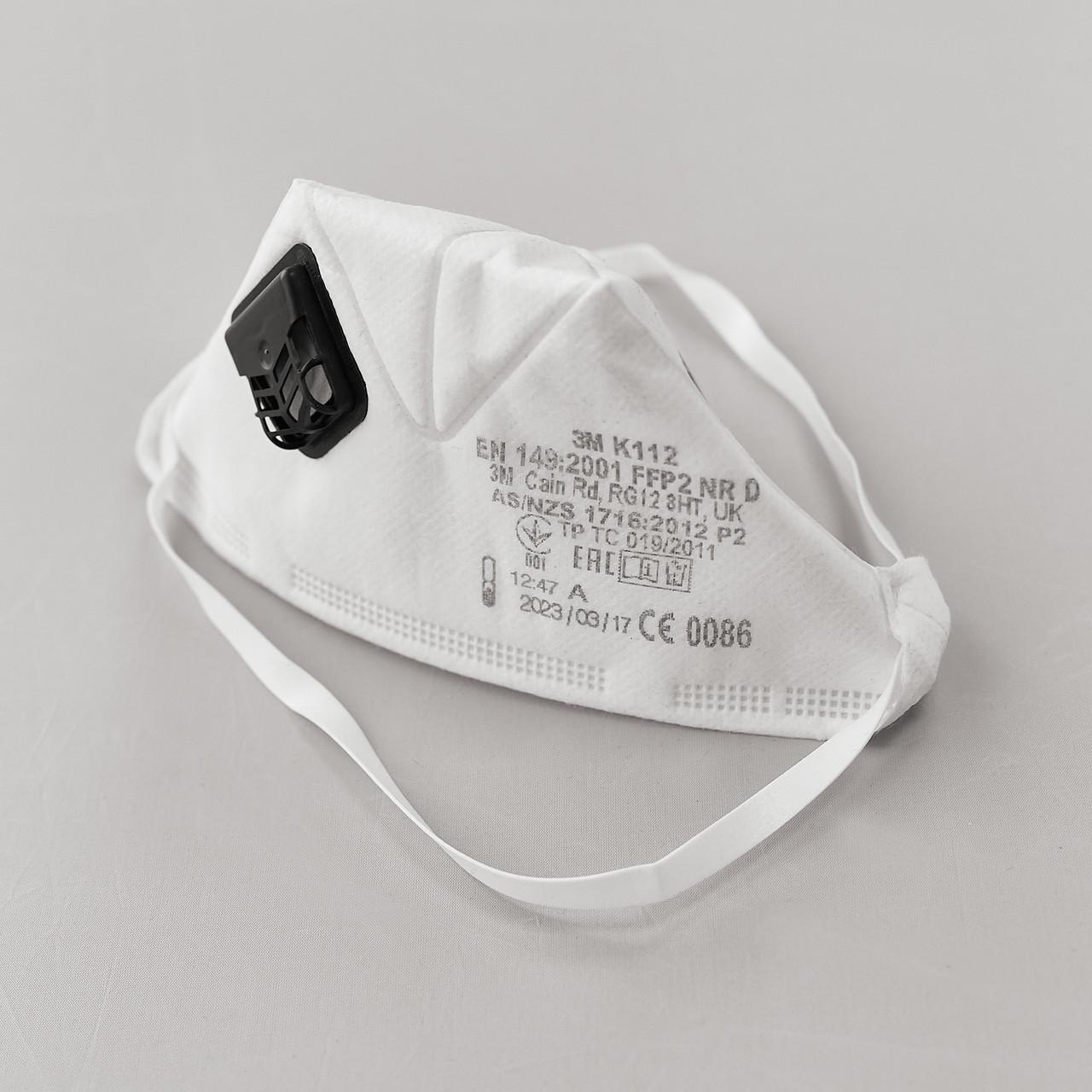 Респіратор маска 3M FFP2 c клапаном білий (захист класу ФФП2 k112)