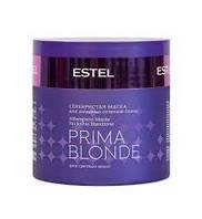 Маска Prima Blonde  для холодных оттенков блонд 300 мл