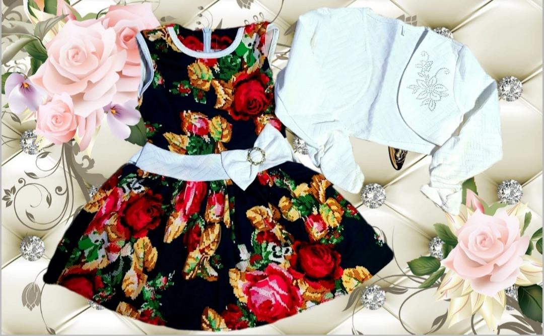Детское красивое элегантное платье с болеро Цветы