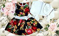 Детское красивое элегантное платье с болеро Цветы, фото 1