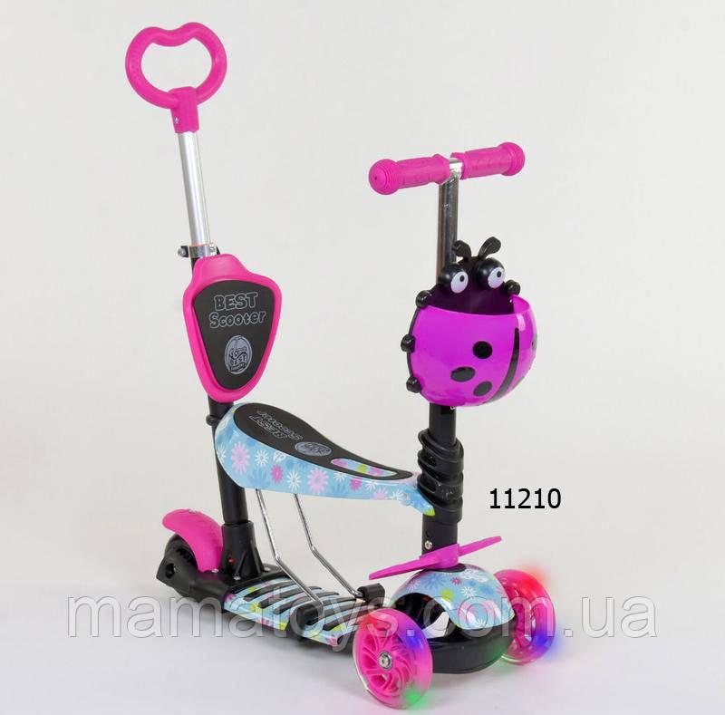 Детский Самокат 11210 Беговел 5 в 1 Розовый Best Scooter Родительская ручка, Свет колес