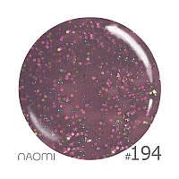Гель-лак Naomi Candy Bar №194 6мл