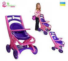 Коляска для куклы 0122/02 розовая/фиолетовая с шезлонгом в коробке Долони