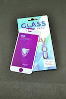 Защитное стекло iPhone 7 /8 Big Curved Golden Armor White (Олеофобное покрытие) 4you