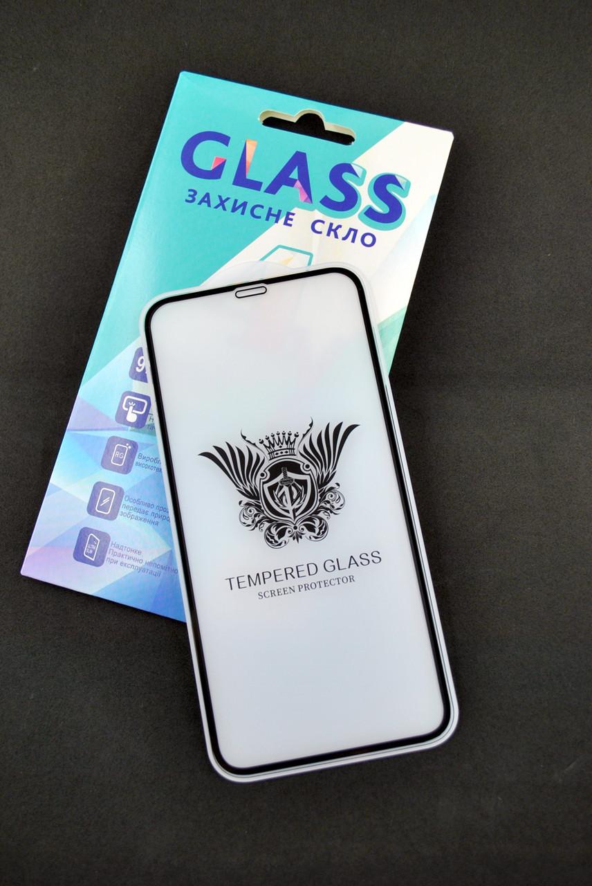 Защитное стекло iPhone 6 Matte with shiny edge Black 4you