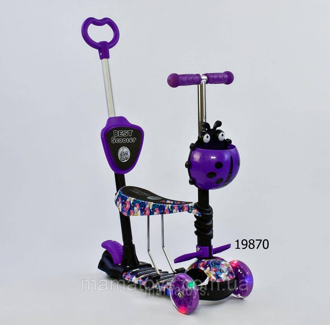 Самокат 19870 Фиолетовый Best Scooter  5 в 1 Беговел, толокар Родительская ручка, Абстракция Свет колес