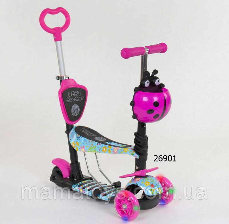 Самокат 26901 Розовый Best Scooter  5 в 1 Беговел, толокар Родительская ручка, Абстракция Свет колес