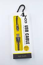 Кабель Usb-cable Micro USB 4you Magnetic black (2000mah, плетение Питон, 360град.) + Type-C , фото 2