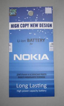 Аккумулятор для телефона Nokia BN-02/XL 4you, фото 2
