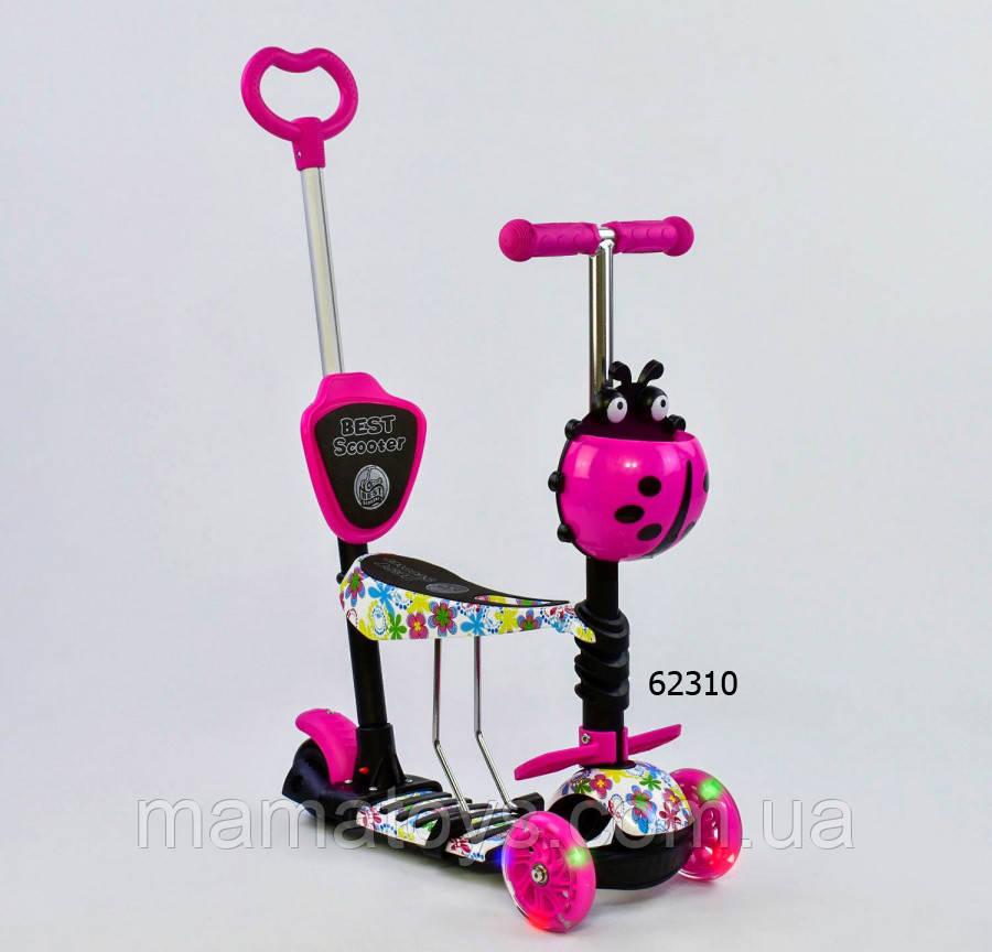 Детский Самокат беговел Best Scooter 62310 Розовый 5 в 1 толокар Родительская ручка, Абстракция Свет колес