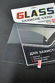 "Защитное стекло 9"" 2.5D (0.3mm) Glass"