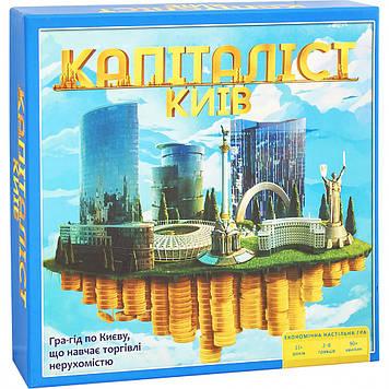 Настольная игра Arial Капіталіст Київ 910831, Оригинал