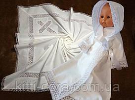 Набор для крещения ребенка. Модель Сапфира (Sapphire)