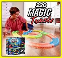 Magic Tracks 220 джип светящаяся гоночная трасса меджик автотрек дорога Меджик Трек, фото 1
