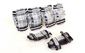 Захист дитяча наколінники, налокітники, рукавички Zelart SK-4678, розмір S (3-7 років)