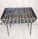 Мангал Вогник розкладний у валізу 3 мм з шампурами 10 шт ХВЗ, фото 2
