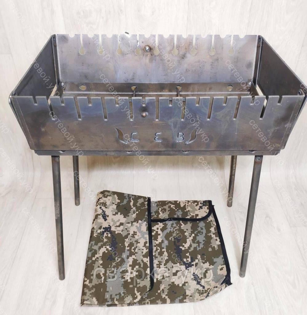 Мангал Вогник розкладний у валізу 3мм з ніжками на 10 шампурів ХВЗ