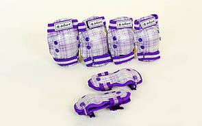 Защита детская наколенники, налокотники, перчатки Zelart SK-4678, размер S (3-7 лет)