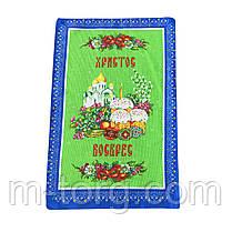 Рушник пасхальне 48*75 см,льон,Тирасполь, фото 3