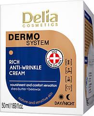 Крем для лица против морщин Delia Cosmetics DERMO SYSTEM 30+ питательный 50 мл