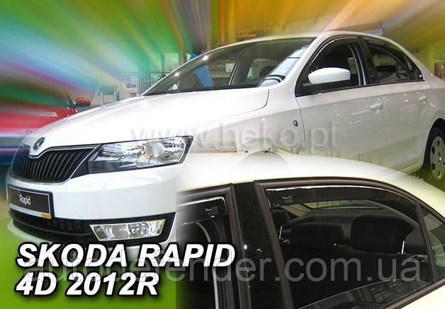 Дефлекторы окон (вставные!) ветровики Skoda Rapid 2012- liftback 4шт., HEKO, 28337