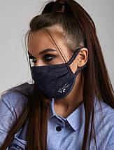 Вискозная трикотажная многоразовая маска для лица (6 svt), фото 2