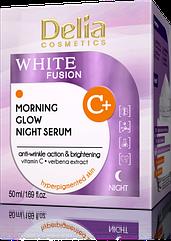 Сыворотка для лица Delia Cosmetics White Fusion C+ для пигментированной кожи осветляющая 50 мл