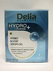 Сыворотка-гель для лица на ночь Delia Cosmetics HYDRO+ FUSION Boost увлажняющая 30+ 50 мл