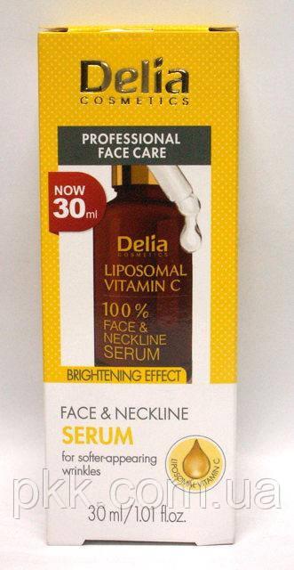 Осветляющая сыворотка для лица Delia Cosmetics LIPOSOMAL против морщин с витамином С 30 мл