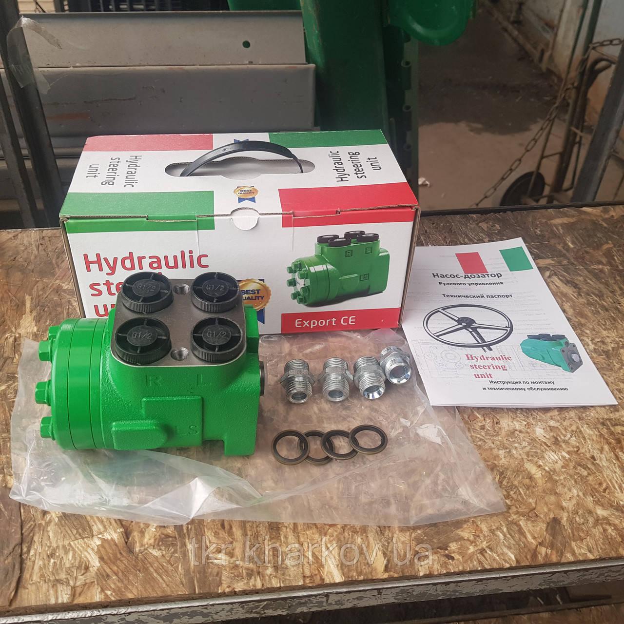 Насос-дозатор рулевого управления  МТЗ ,ЮМЗ,Т-40,Т-25 (гидроруль) 100 см3